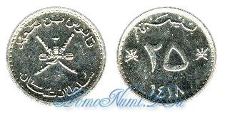 http://homonumi.ru/pic/num/Oman/KM-45a.jpg