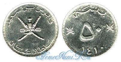 http://homonumi.ru/pic/num/Oman/KM-46a.jpg