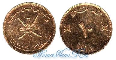 http://homonumi.ru/pic/num/Oman/KM-52.jpg