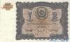 2 Афгани выпуска 1936 года, Афганистан. Подробнее...