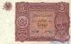 5 Афгани выпуска 1936 года, Афганистан. Подробнее...