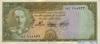 10 Афгани выпуска 1948 года, Афганистан. Подробнее...