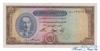 1000 Афгани выпуска 1957 года, Афганистан. Подробнее...