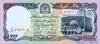 5000 Афгани выпуска 1993 года, Афганистан. Подробнее...
