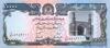 10000 Афгани выпуска 1993 года, Афганистан. Подробнее...