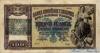 100 Франков выпуска 1945 года, Албания. Подробнее...