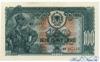 100 Лек выпуска 1949 года, Албания. Подробнее...