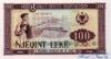 100 Лек выпуска 1964 года, Албания. Подробнее...