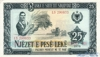 25 Лек выпуска 1976 года, Албания. Подробнее...