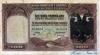 100 Франков Ари выпуска 1939 года, Албания. Подробнее...