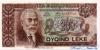 200 Лек выпуска 1992 года, Албания. Подробнее...