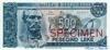 500 Лек выпуска 1992 года, Албания. Подробнее...