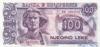 100 Лек выпуска 1994 года, Албания. Подробнее...