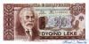 200 Лек выпуска 1994 года, Албания. Подробнее...