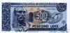 500 Лек выпуска 1994 года, Албания. Подробнее...