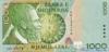 1000 Лек выпуска 1996 года, Албания. Подробнее...