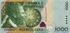 1000 Лек выпуска 2001 года, Албания. Подробнее...