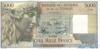 5000 Франков выпуска 1955 года, Алжир. Подробнее...