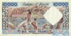 10000 Франков выпуска 1955 года, Алжир. Подробнее...