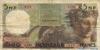 5 Новых Франков выпуска 1959 года, Алжир. Подробнее...