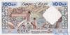 100 Новых Франков выпуска 1961 года, Алжир. Подробнее...