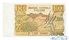 100 Динаров выпуска 1970 года, Алжир. Подробнее...
