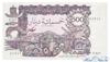 500 Динаров выпуска 1970 года, Алжир. Подробнее...