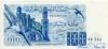 100 Динаров выпуска 1981 года, Алжир. Подробнее...