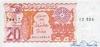 20 Динаров выпуска 1983 года, Алжир. Подробнее...