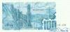 100 Динаров выпуска 1982 года, Алжир. Подробнее...