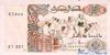 200 Динаров выпуска 1992 года, Алжир. Подробнее...