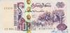 500 Динаров выпуска 1998 года, Алжир. Подробнее...