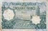 50 Франков выпуска 1928 года, Алжир. Подробнее...