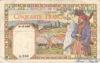 50 Франков выпуска 1939 года, Алжир. Подробнее...