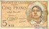 5 Франков выпуска 1944 года, Алжир. Подробнее...