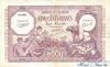 500 Франков выпуска 1944 года, Алжир. Подробнее...