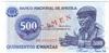 500 Кванз выпуска 1976 года, Ангола. Подробнее...
