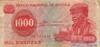 1000 Кванз выпуска 1976 года, Ангола. Подробнее...