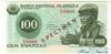 100 Кванз выпуска 1979 года, Ангола. Подробнее...