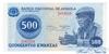 500 Кванз выпуска 1979 года, Ангола. Подробнее...
