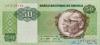 50 Кванз выпуска 1984 года, Ангола. Подробнее...