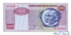 100 Кванз выпуска 1984 года, Ангола. Подробнее...