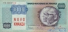 1000 Новых Кванз выпуска 1987 года, Ангола. Подробнее...