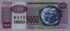 5000 Новых Кванз выпуска 1987 года, Ангола. Подробнее...