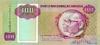 100 Кванз выпуска 1991 года, Ангола. Подробнее...