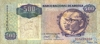 500 Кванз выпуска 1991 года, Ангола. Подробнее...