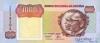 1000 Кванз выпуска 1991 года, Ангола. Подробнее...