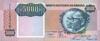 5000 Кванз выпуска 1991 года, Ангола. Подробнее...
