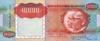 10000 Кванз выпуска 1991 года, Ангола. Подробнее...