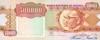 500000 Кванз выпуска 1991 года, Ангола. Подробнее...